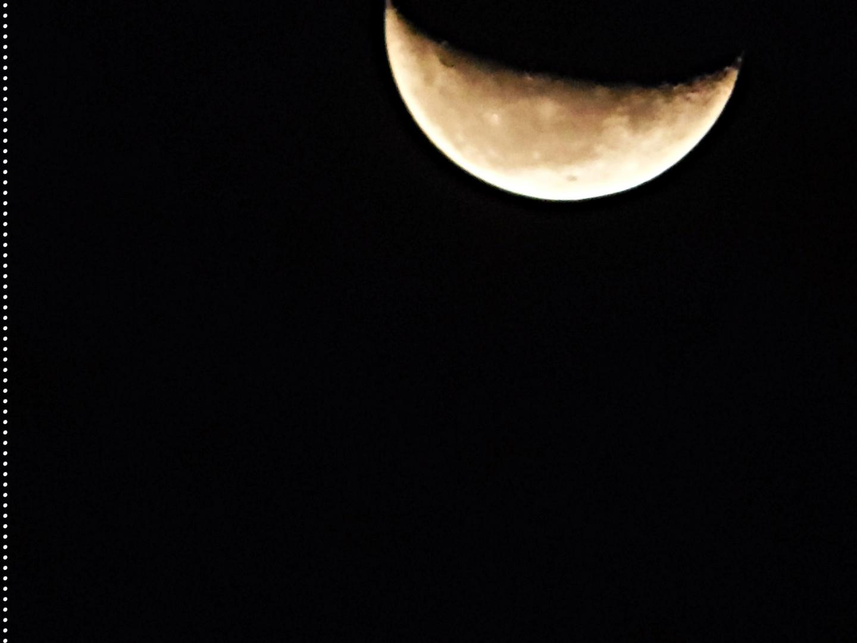 Luna sonriente.