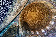 Lutfollah Moschee in Isfahan