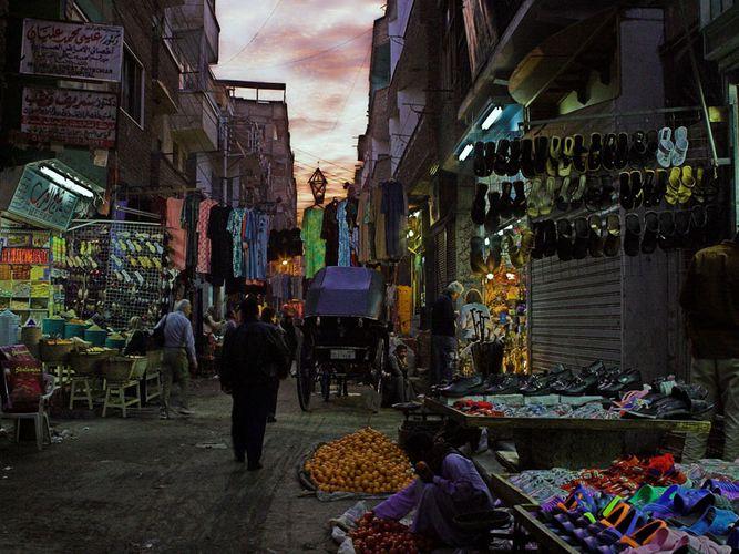 Luxor Bazar
