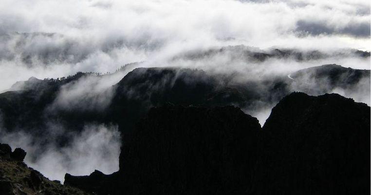 Madeira vom Pico d'Areiro