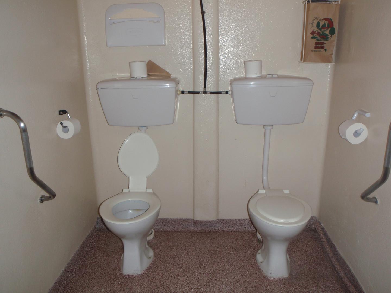 Mädchentoilette?
