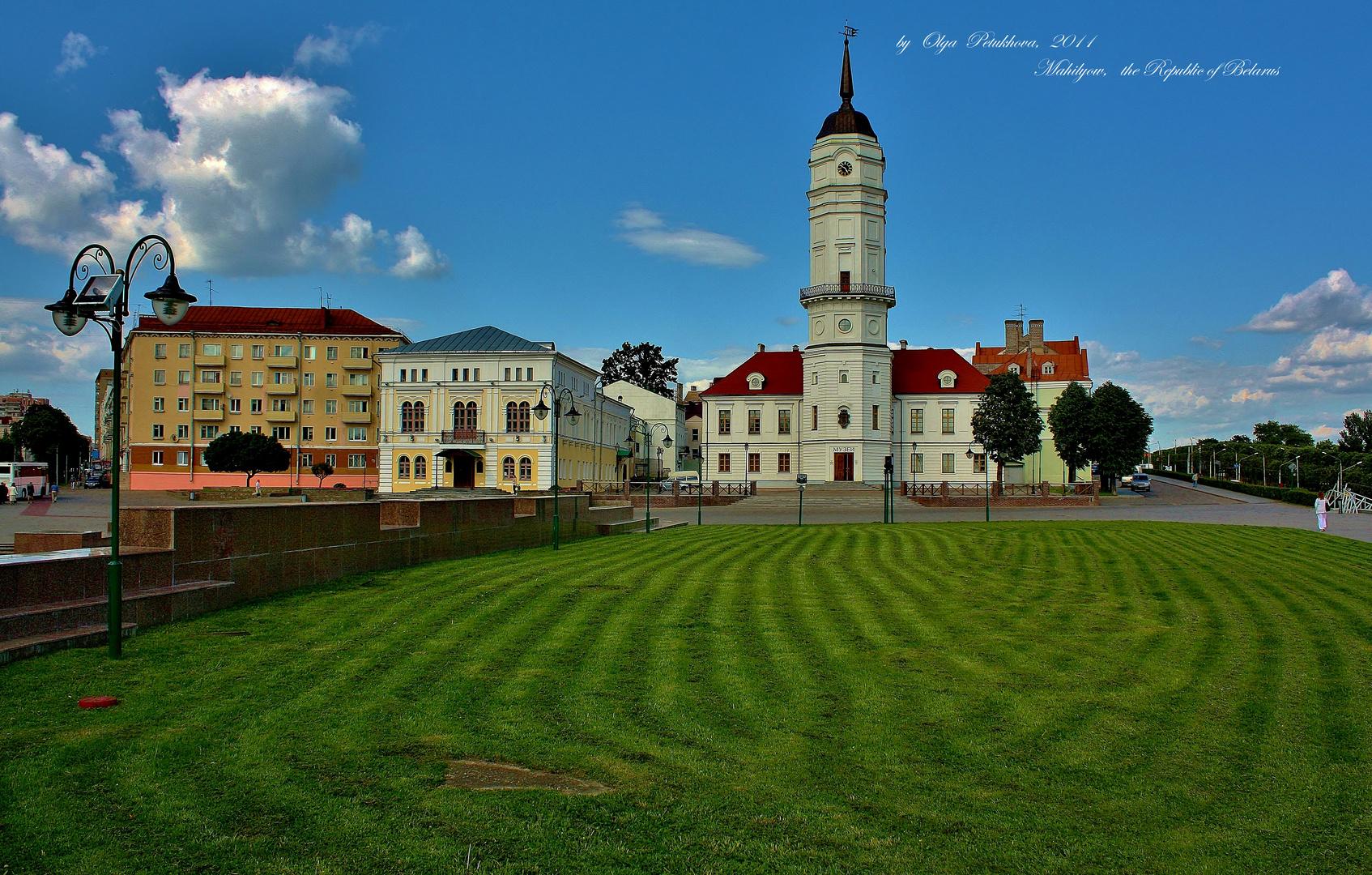 Mahilyow, Ratusz