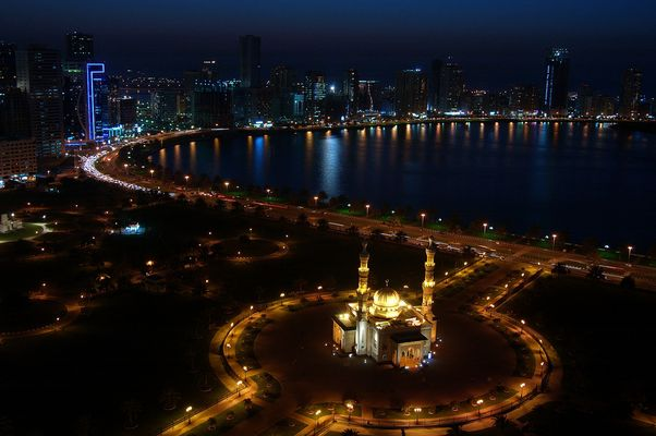 Majaz Park, Sharjah