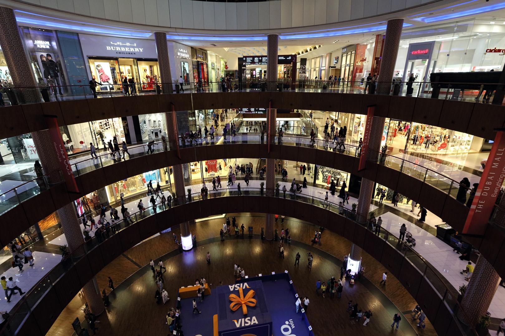 Mall-Fieber 1