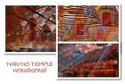 Man Mo Temple - Collage