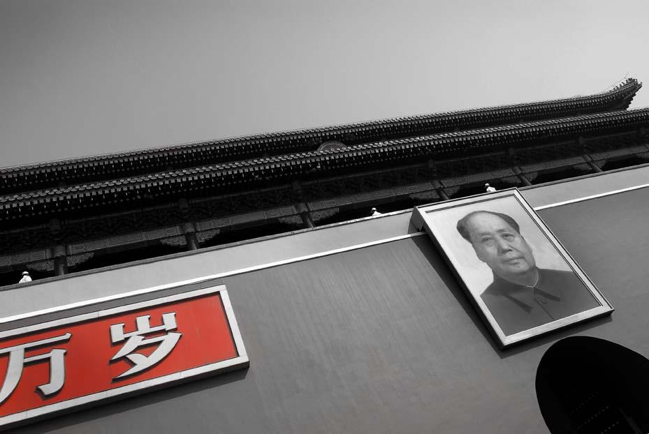 Mao at Beijing