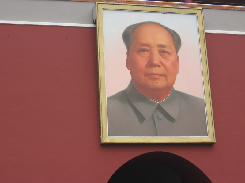 Mao is still watching you