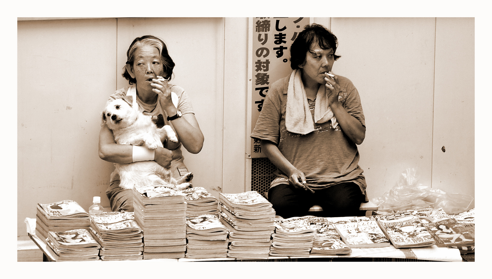 Marchand de journeaux - Tokyo