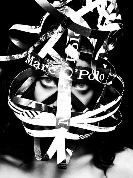 MARCO Masquerade