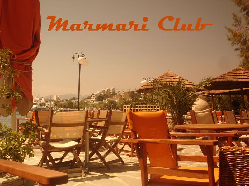 Marmari