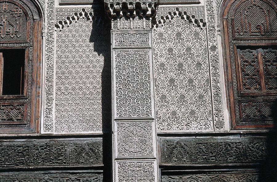 MAROKKO in einer Medrese -islamische Hochschule 3