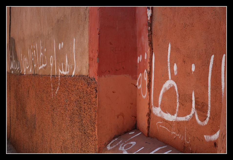 Marrakech - 14