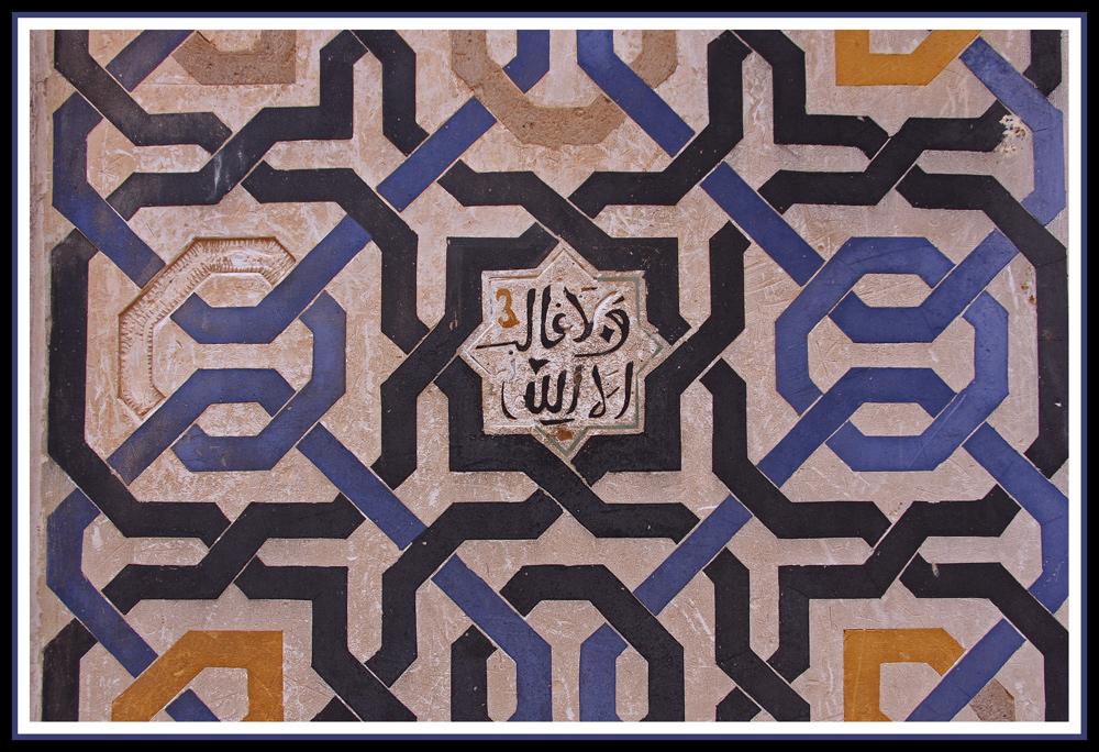 Maurisches Erbe