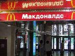 Mc Donalds in Moscow 1