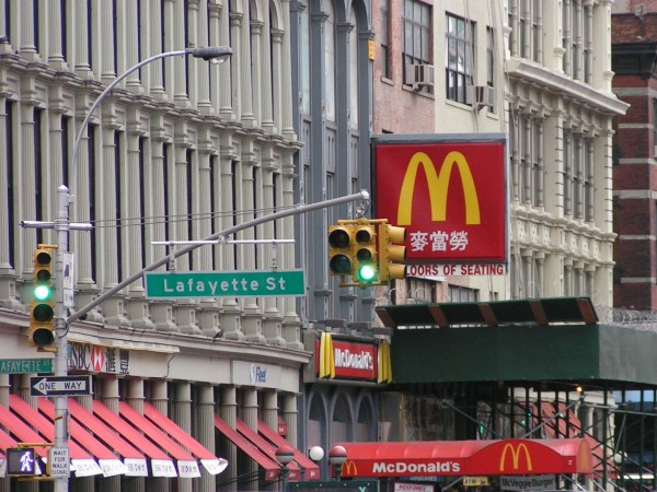 McD' in China-Town ...
