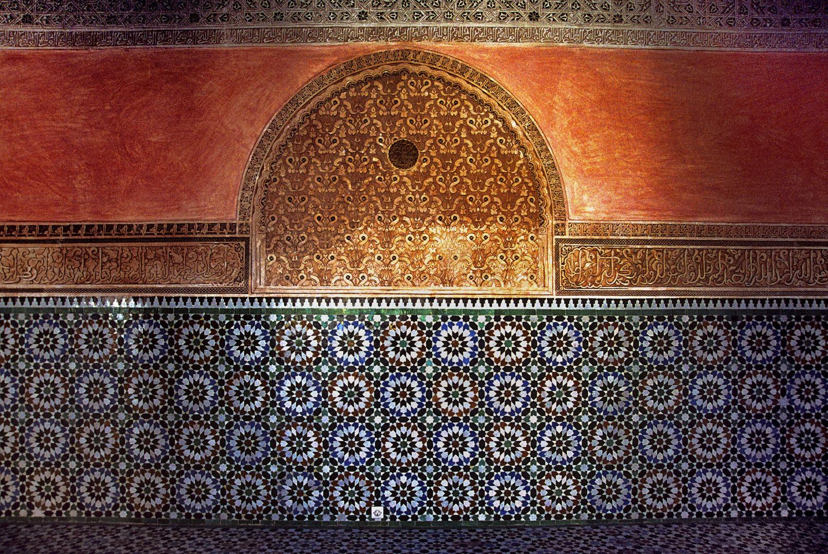 Medersa Ben Yussef in Marrakech
