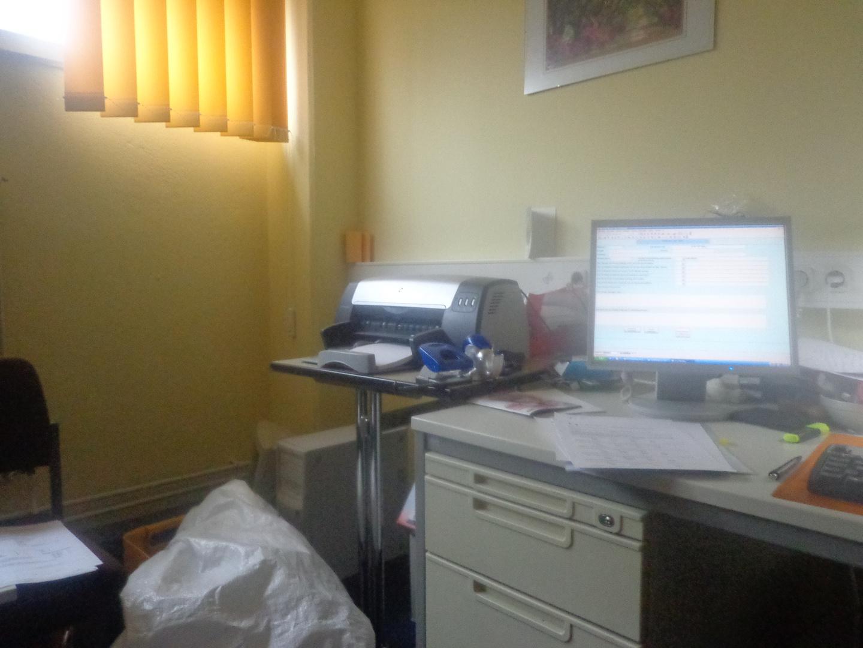 mein Arbeitsplatz, mein eigenes Büro