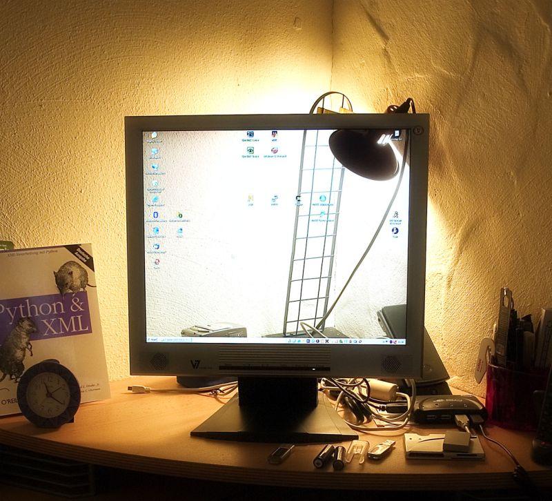 Mein durchsichtiger LCD Bildschirm