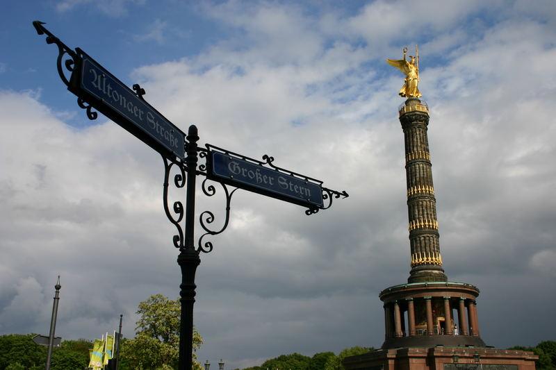 Mein erster Berlinurlaub...