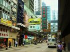 Mein HongKong Nikon-Händler