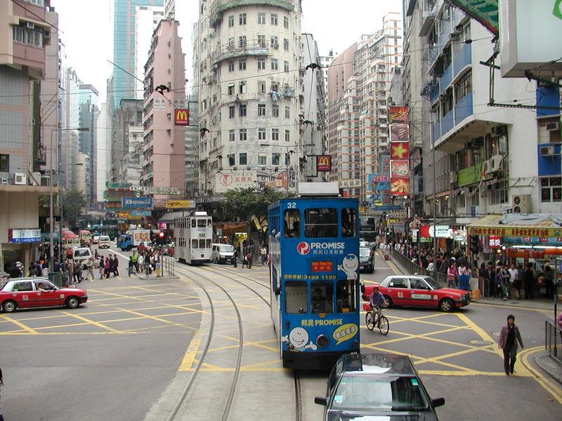 Mein Lieblingsfoto von Hongkong Iland!