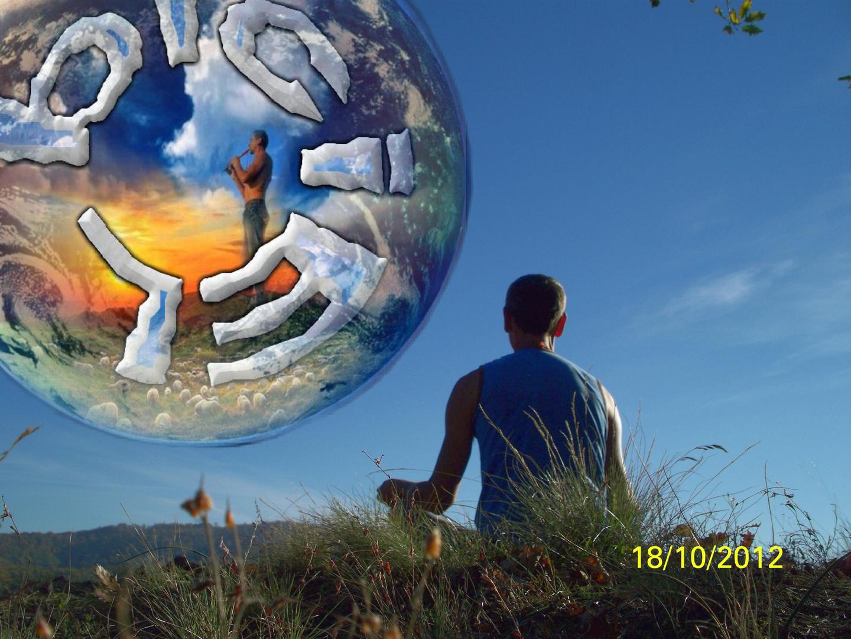 Mein Planet