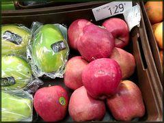 Mele...la frutta che mi piace.