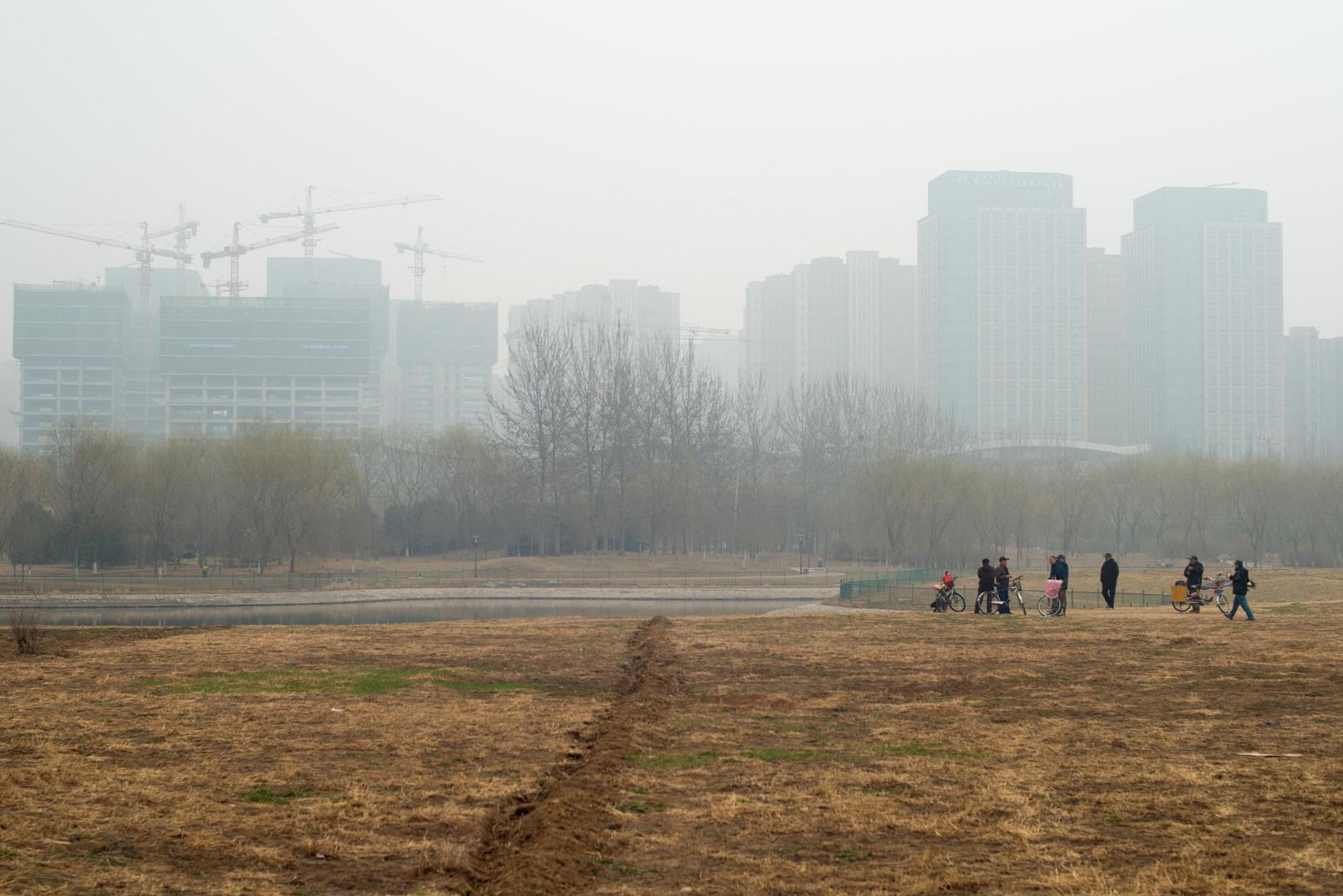 Menschen im Kultur-Park, Peking