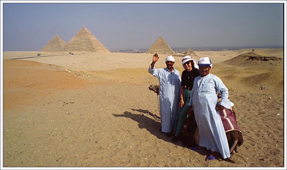 Menschen in Ägypten: Geschäftsleute...