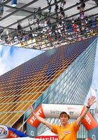 Messeturm Basel: Eindrücke vom Gigathlon-Finish