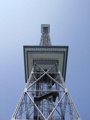 Messeturm Berlin