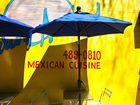 Mexican Diner