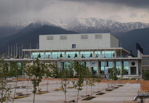Milad Tower Conference Hall ( Tehran )