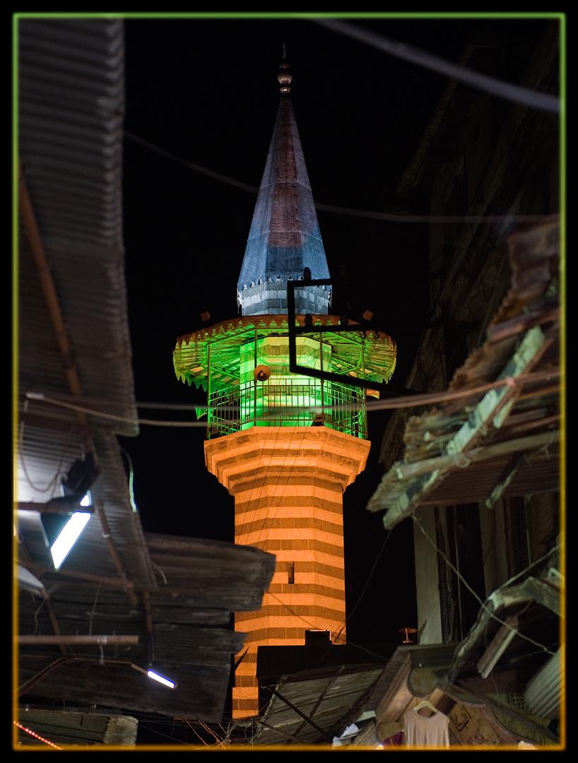 Minaret new-look, Damas