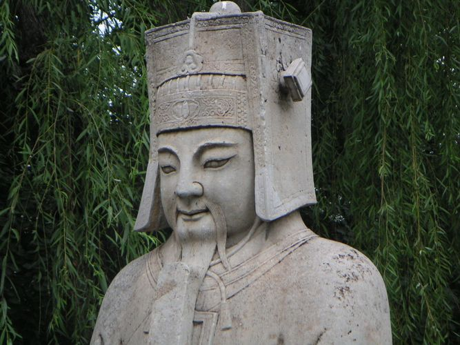 Ming Tombs_High Official