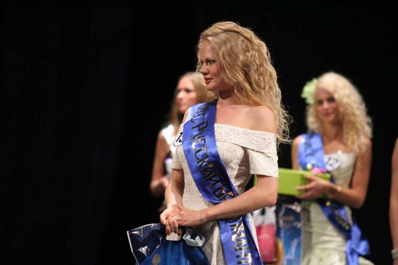 Miss Russian Brilliant /Miss Volga 2006