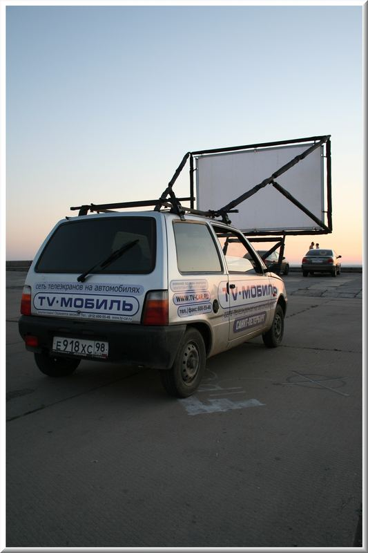 Mobile Projektionsfläche