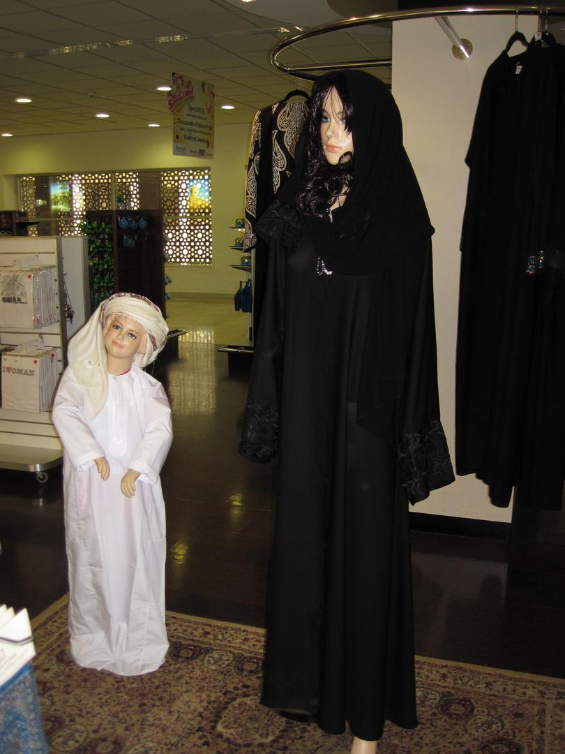 Mode in Oman