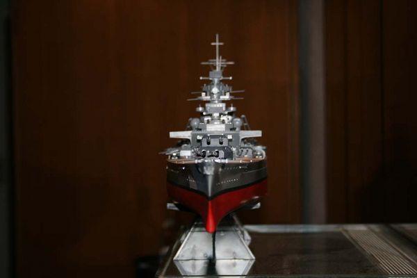 Modell der Bismarck