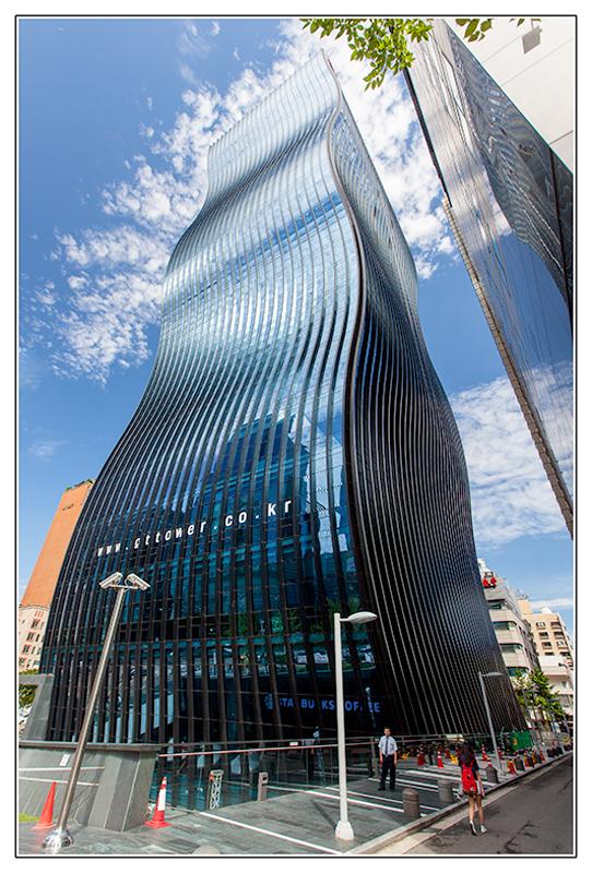 Modernes Seoul #1