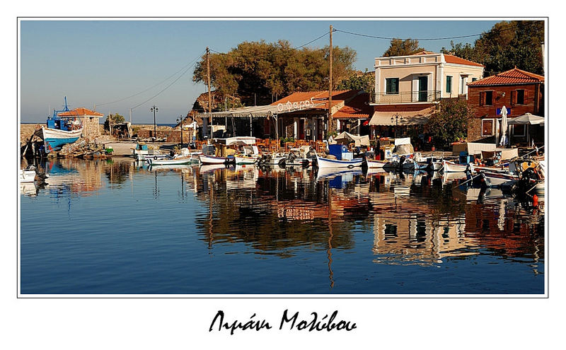 Molyvos Port-Mytilini Greece