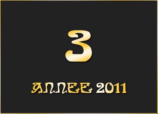 Mon Top 3 - 2011