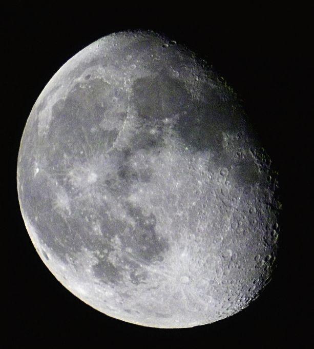 Mond 4 Tage nach Vollmond (2) 1/250