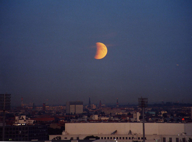 Mondfinsternis vom 16. September1997