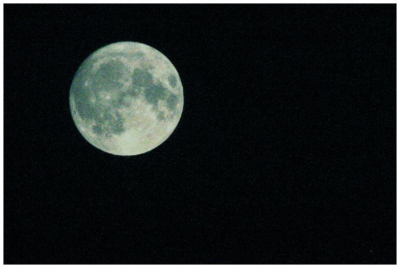 Mondgestein