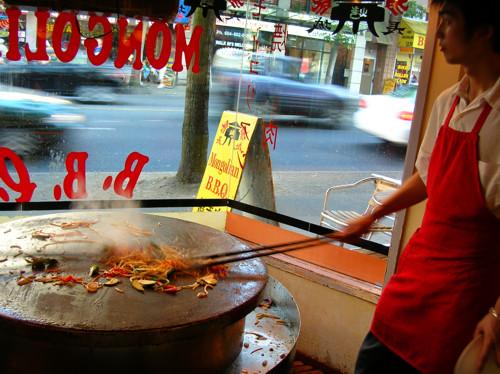 Mongolian BBQ - Vancouver, Denman Street