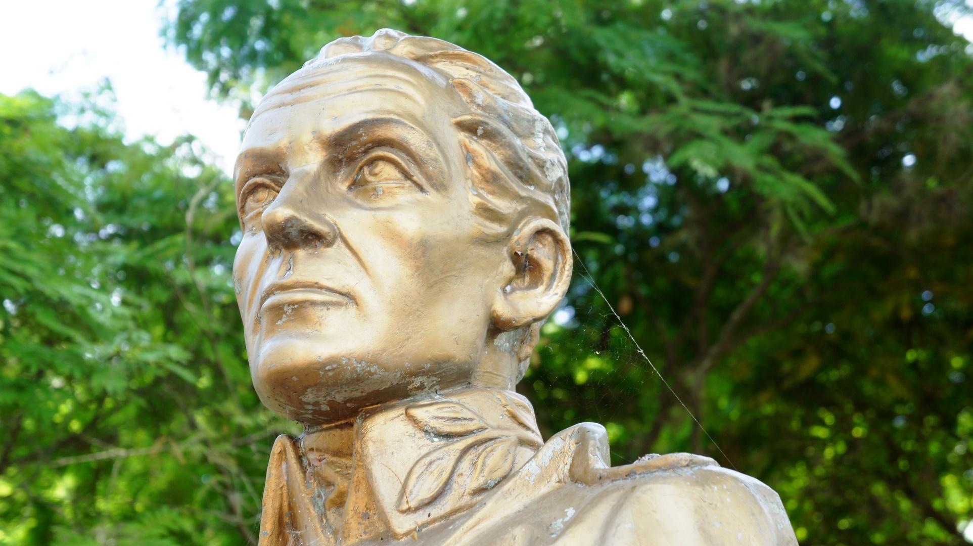 MONUMENTO LIBERTADOR DE COLOMBIA