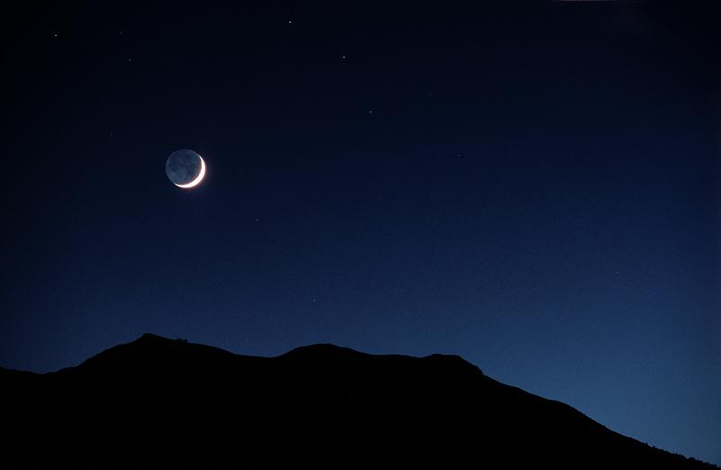 ~ Moonscape ~
