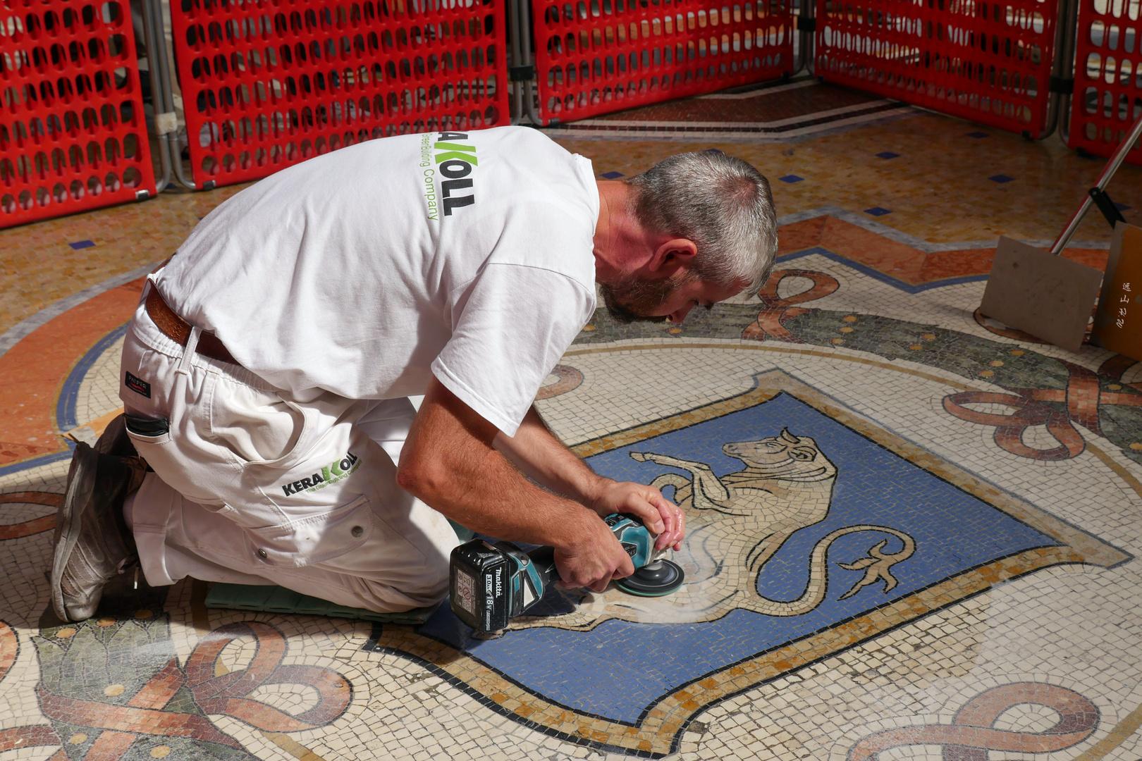 Mosaic,Milan