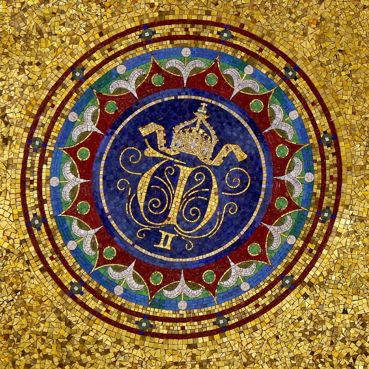 Mosaik Siegel Kaiser Wilhelm II.